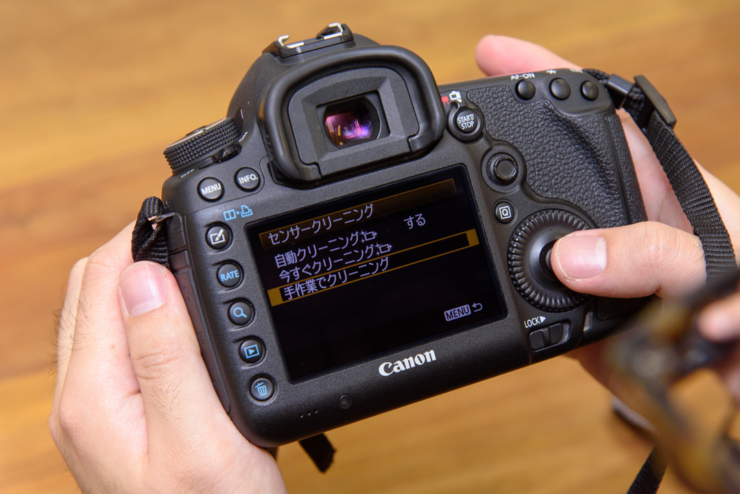 1224Camera_Cleaning-20
