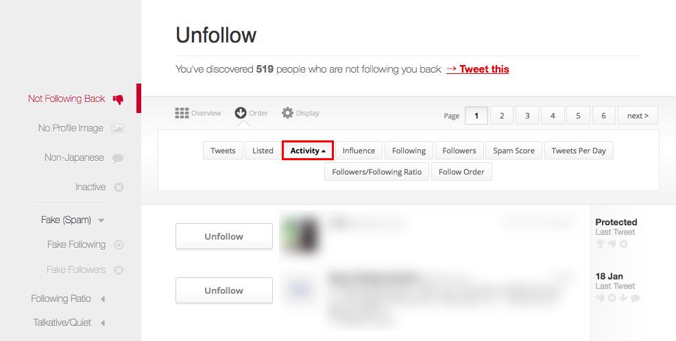 171225_reducing_follow_at_twitter_2