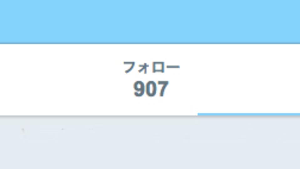 171225_reducing_follow_at_twitter_3