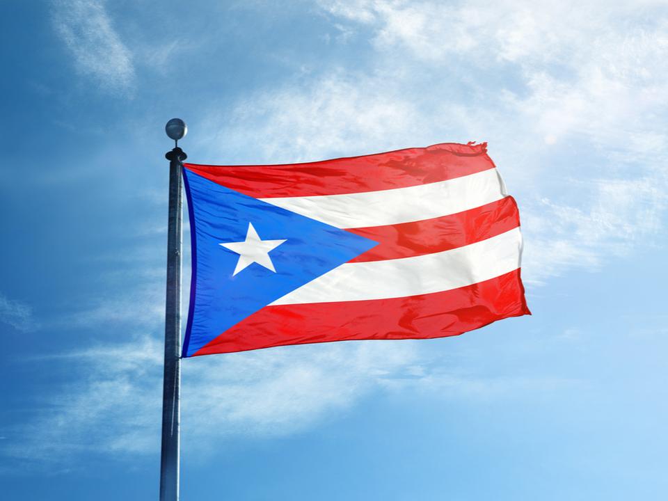 Uber、プエルトリコ旗の記念日をキューバの国旗で祝う