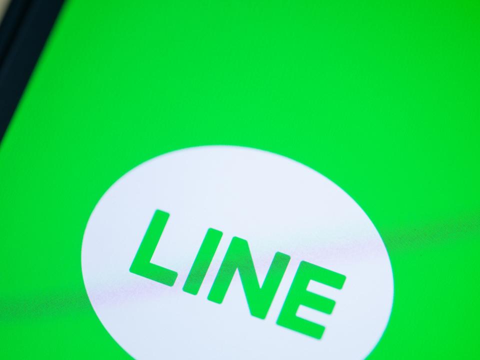 携帯電話版LINEが2018年3月で終了。スマホやPC版へ移行しましょう