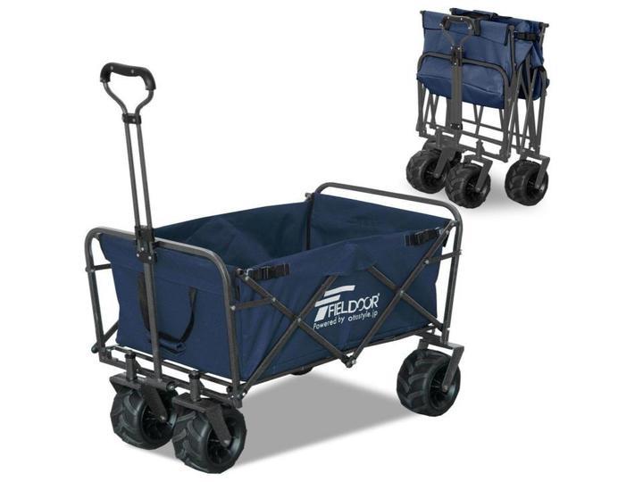 耐荷重150kg。キャンプやアウトドアに持って行きたい折りたたみ式キャリーカート