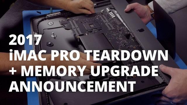 超絶お高いiMac Pro、分解してみると…?