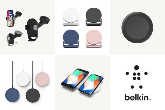 ワイヤレス充電器でしょ〜、モバイルバッテリーでしょ〜、ウォールチャージャーでしょ〜。CES 2018に向けてBelkinが新製品を大量発表!
