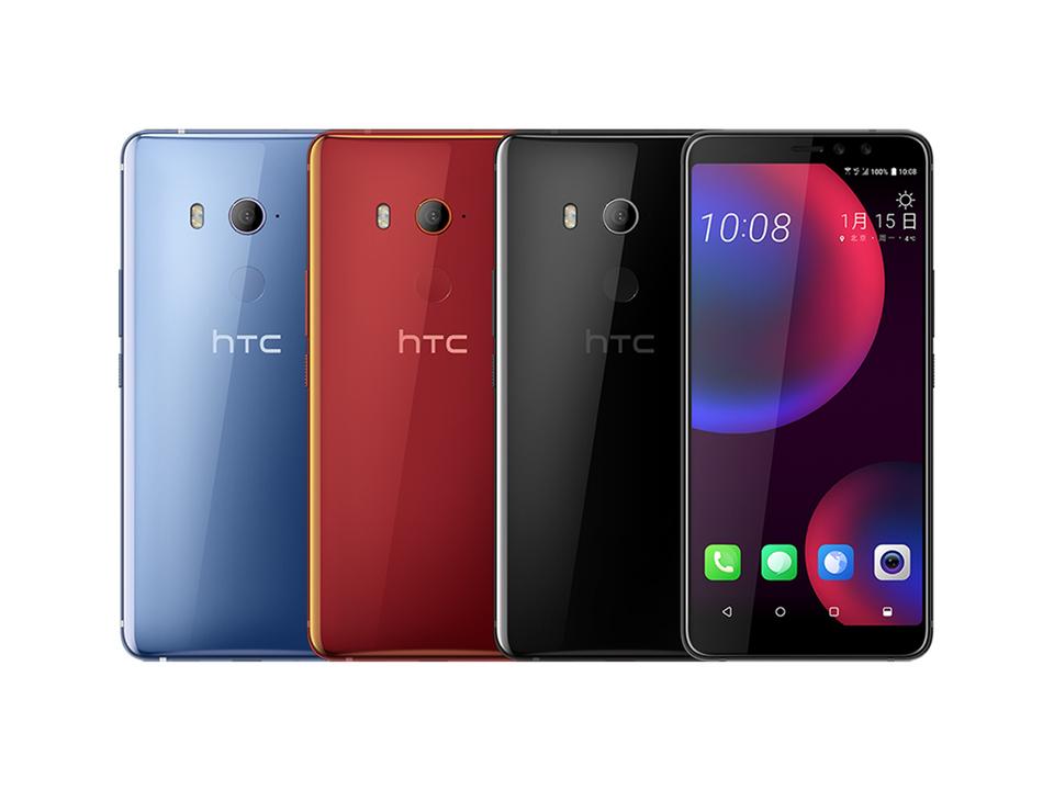 HTCのセルフィー特化スマホ「U11 EYE」がリーク。EYE=「二眼」のフロントカメラを搭載か