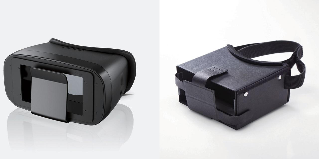 1眼レンズのVR/ARヘッドギア、普通のにする? 折りたためるのにする?