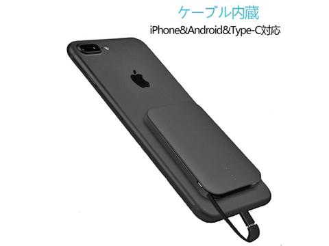 iPhoneもAndroidもお任せあれ。ケーブル内蔵でスマートに持ち運びできるTindonのモバイルバッテリー