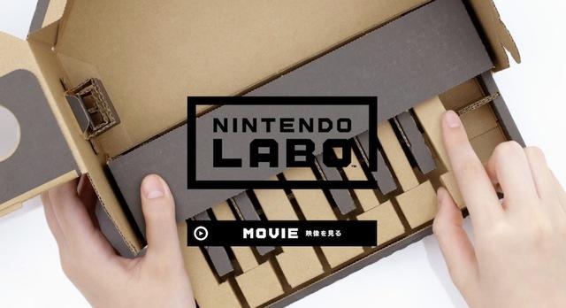 Nintendo Switchと合体!「Nintendo Labo(ニンテンドーラボ)」はダンボール製の自作キット。4月20日発売