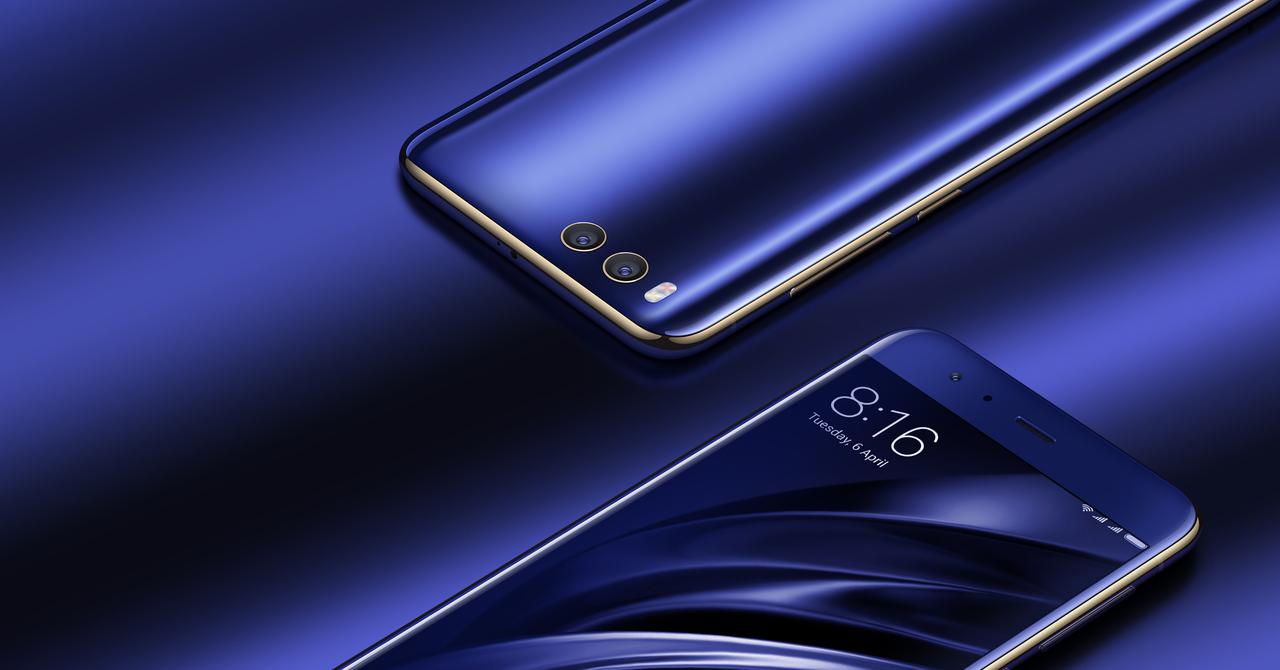 Snapdragon 845の中国スマホもさっそく2月に登場か。Xiaomiの新型「Mi 7」