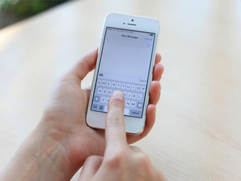 Apple、メッセージバグ「chaiOS」を来週修正へ
