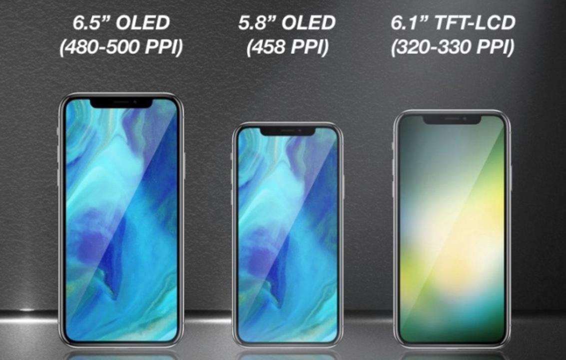 今年の新型iPhone、ジャパンディスプレイ製の液晶画面を搭載へ?