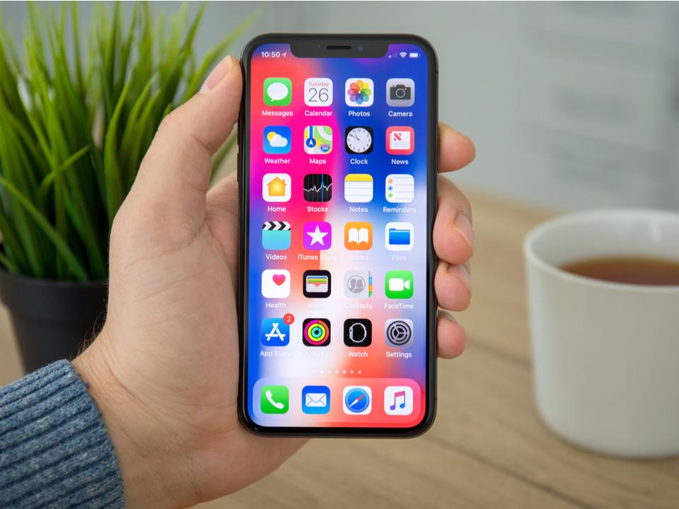 iOS 12は安定性重視になる? 新機能やアプリの刷新はいくつかおあずけ