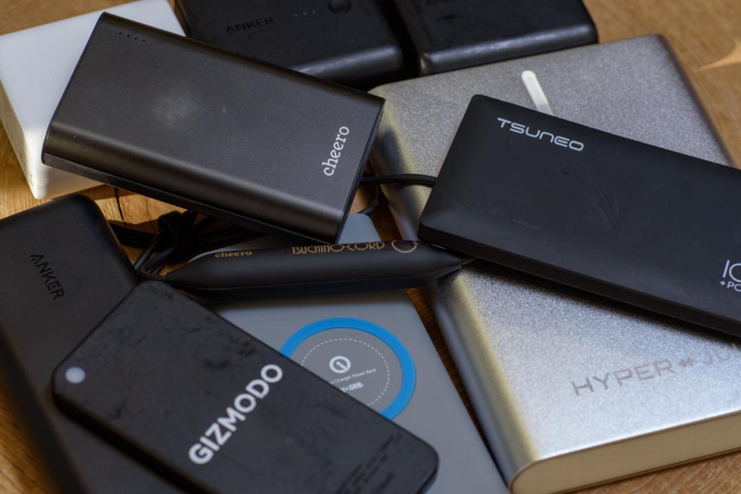 モバイルバッテリーが電気用品安全法の規制対象に。PSEマークが義務化