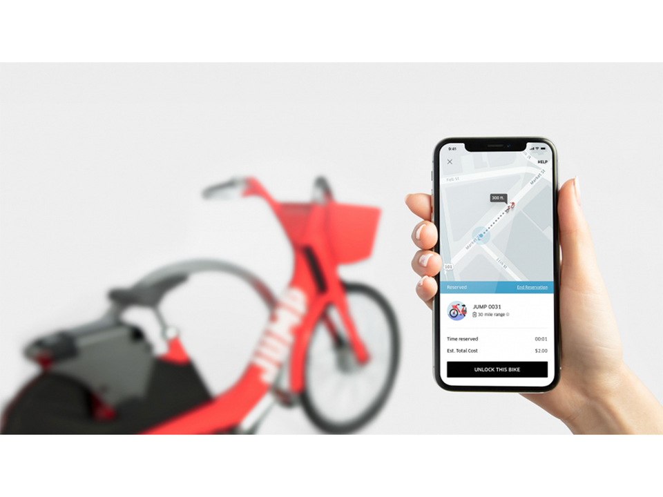 Uber発、乗り捨て可能なシェア自転車サービスがテストスタート