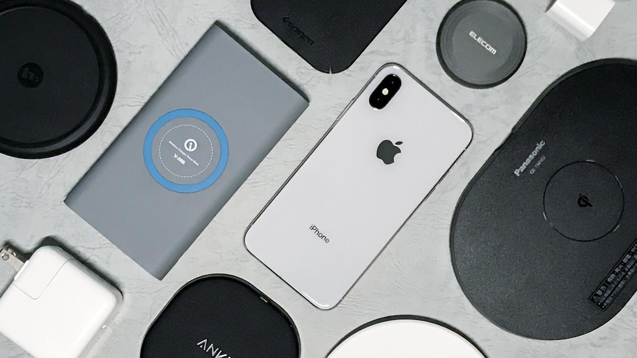 iPhoneにおすすめしたいハイスピードなワイヤレス充電器。無線7メーカー+有線2種で比較!