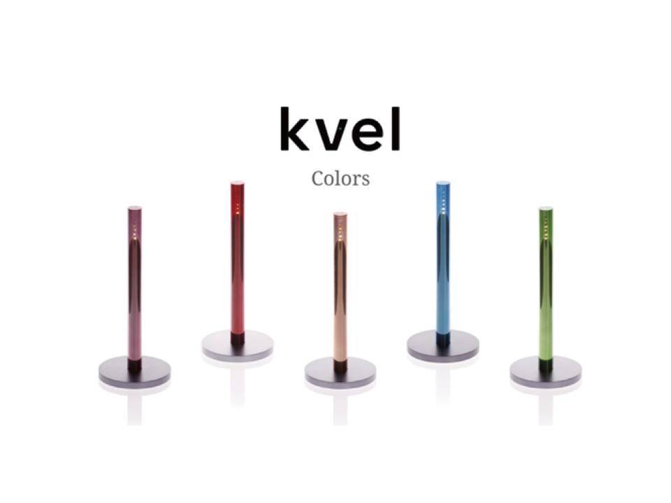 火を使わない革新的なロウソク「Kvel Colors」がキャンペーンを開始