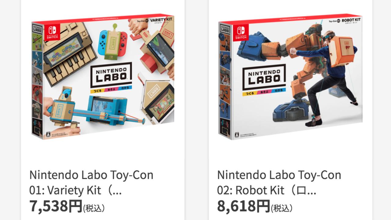 「Nintendo Labo(ニンテンドーラボ)」予約開始! 4月20日にお届けです