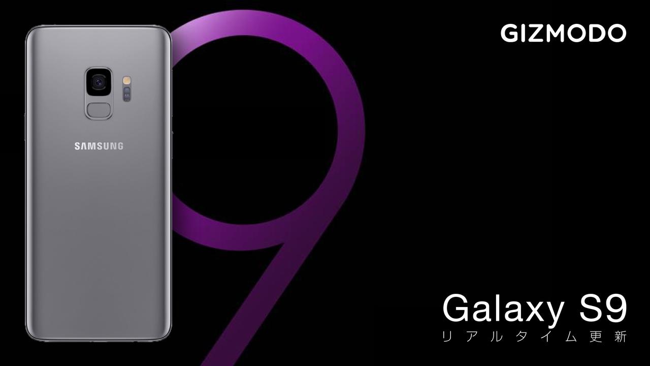 更新終了】Galaxy S9/S9+ リアル...
