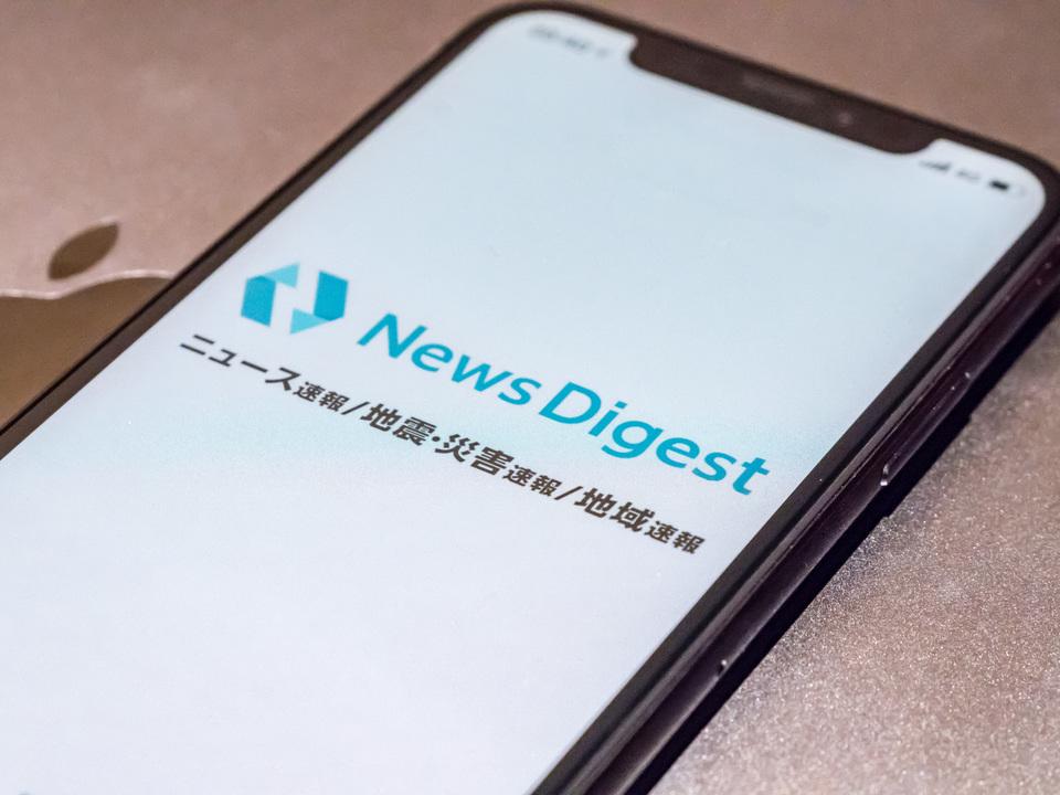 爆速ニュース速報アプリ「NewsDigest」の秘密。「記者のカン」をもったAIが価値ある情報を発見する