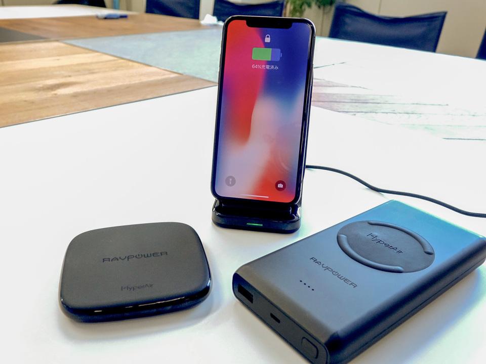 【期間限定10%オフ!】7.5W高速充電対応のワイヤレスモバイルバッテリーも新登場。RAVPowerの新モデルでケーブルレス生活が狙える!