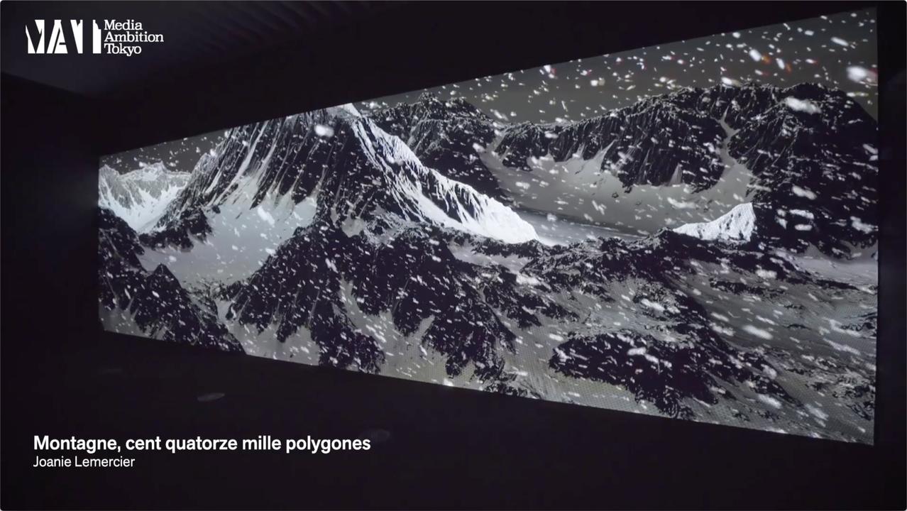 テクノロジーカルチャーの祭典「Media Ambition Tokyo」に行ってきました。感想と気になった作品を紹介