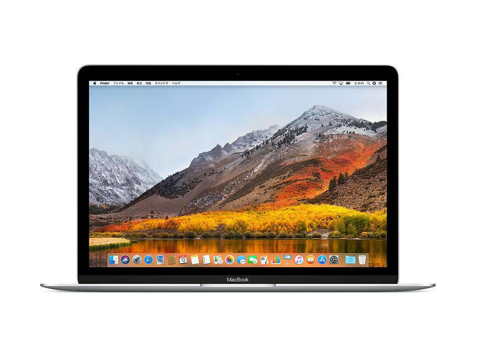 13.3インチのRetina搭載「MacBook」が6月のWWDCで登場するかも