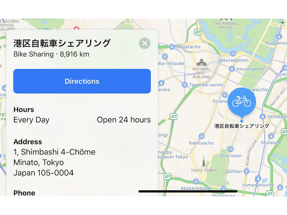 iOSの純正「マップ」アプリで自転車シェアリングの検索が可能に! 日本の情報は少なすぎるけど…