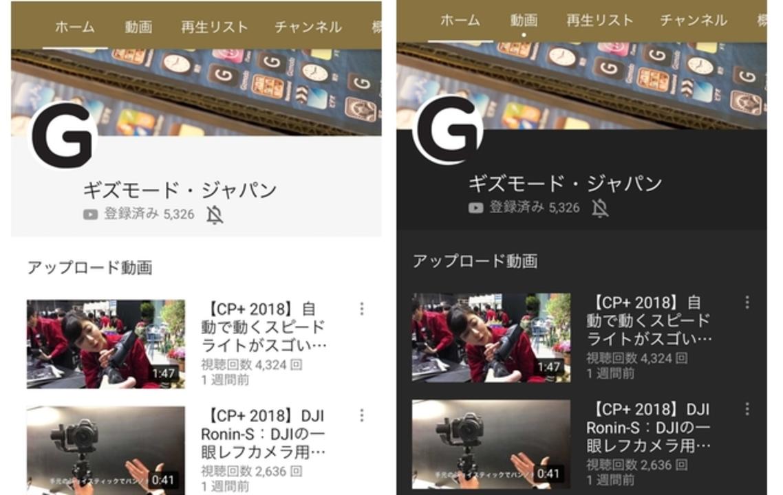 iOSのYouTubeアプリにダークテーマが追加。適用できない場合はこうしましょう