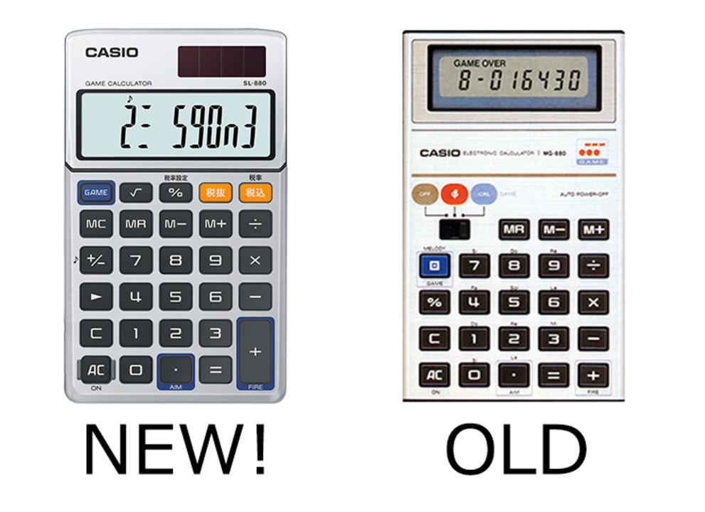 インベーダーゲームがまたできる! カシオ、80'sの大ヒット商品「ゲーム電卓」を復刻