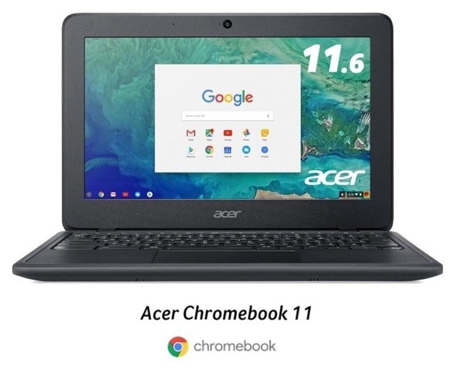 どこでもモバイル。AcerからドコモLTEが利用できるChromebookが登場
