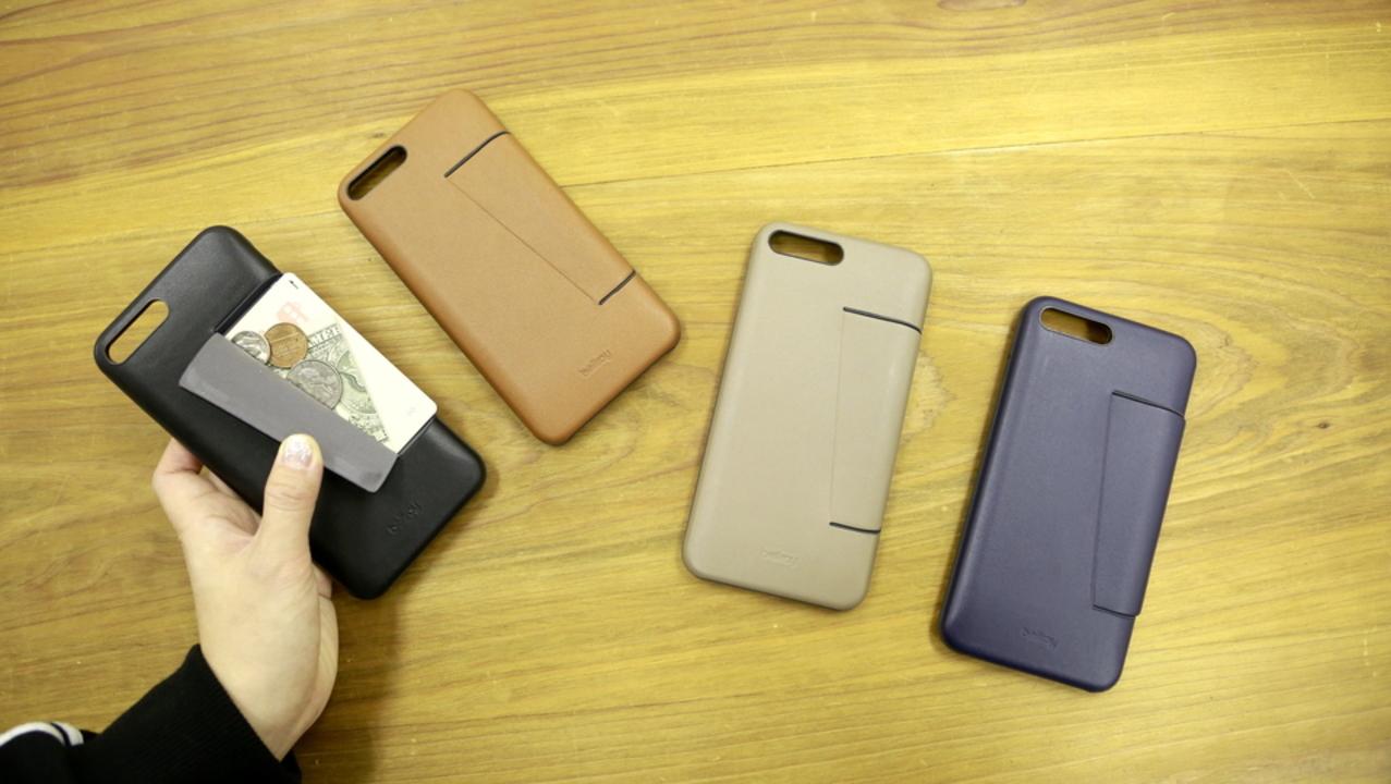 小銭もSIMカードも収納可能。便利すぎるベルロイのiPhoneケースまとめ