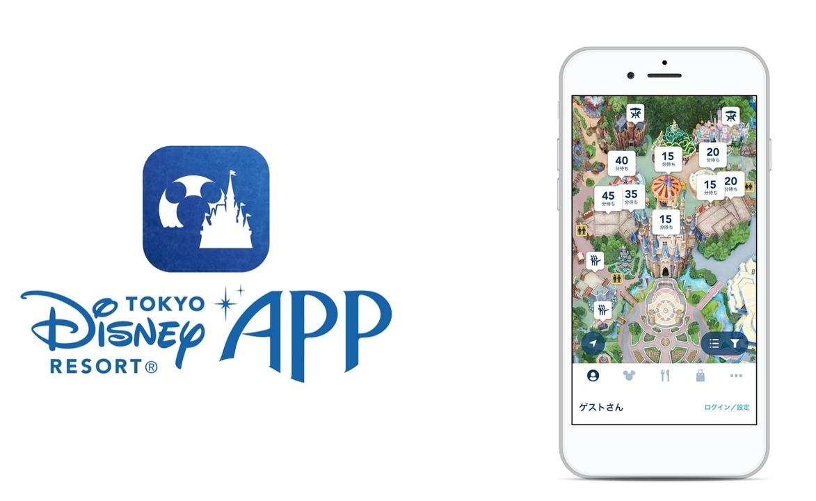 待ち時間もリアルタイムにわかります。東京ディズニーリゾートの公式アプリが今夏登場