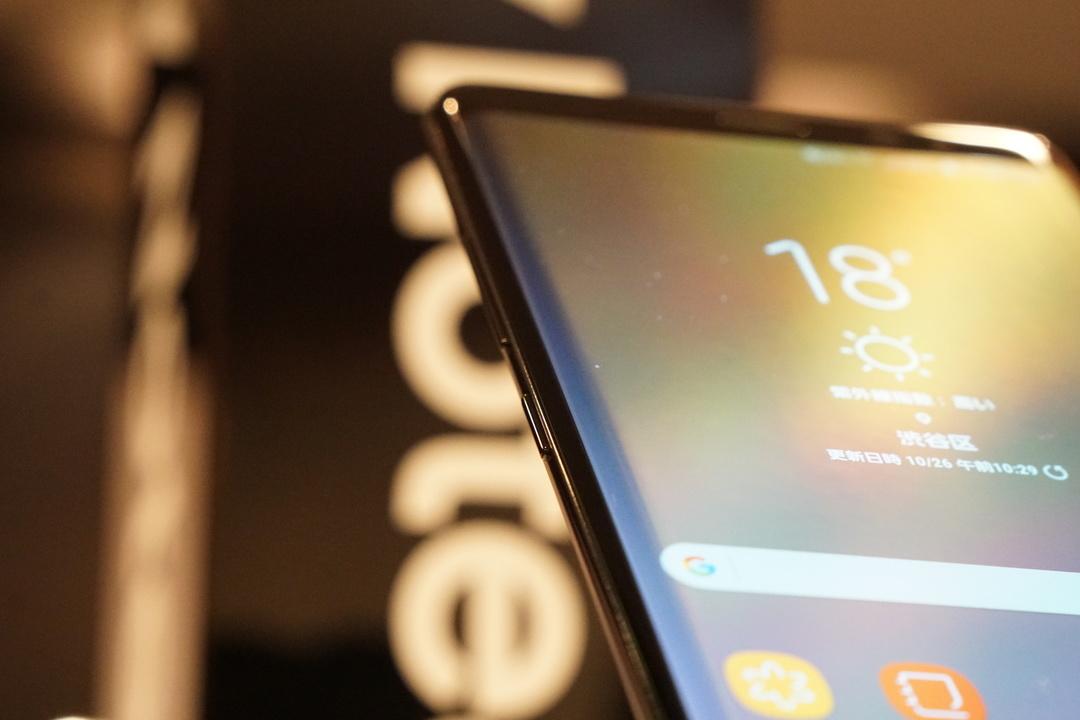 「Galaxy Note9」は例年より早く発売するかも。4月にもパネル生産が始まるうわさ