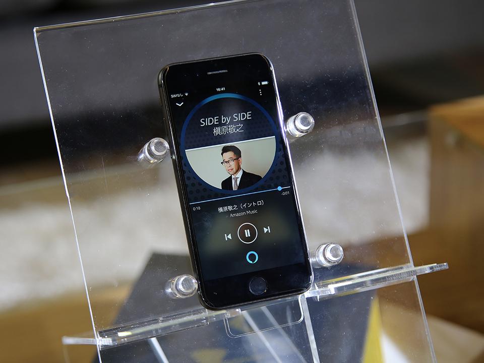 「Amazon Music」アプリがAlexaに対応。アーティスト自身のコメントが聞ける新機能も