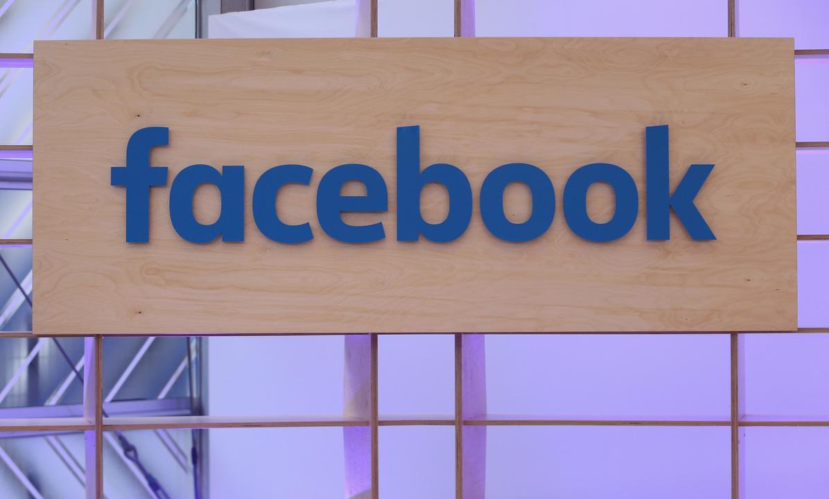 「成長のためならFacebook上のいじめやテロも正当化される」と発言したFacebookの重役、「挑発的になっただけ」と説明
