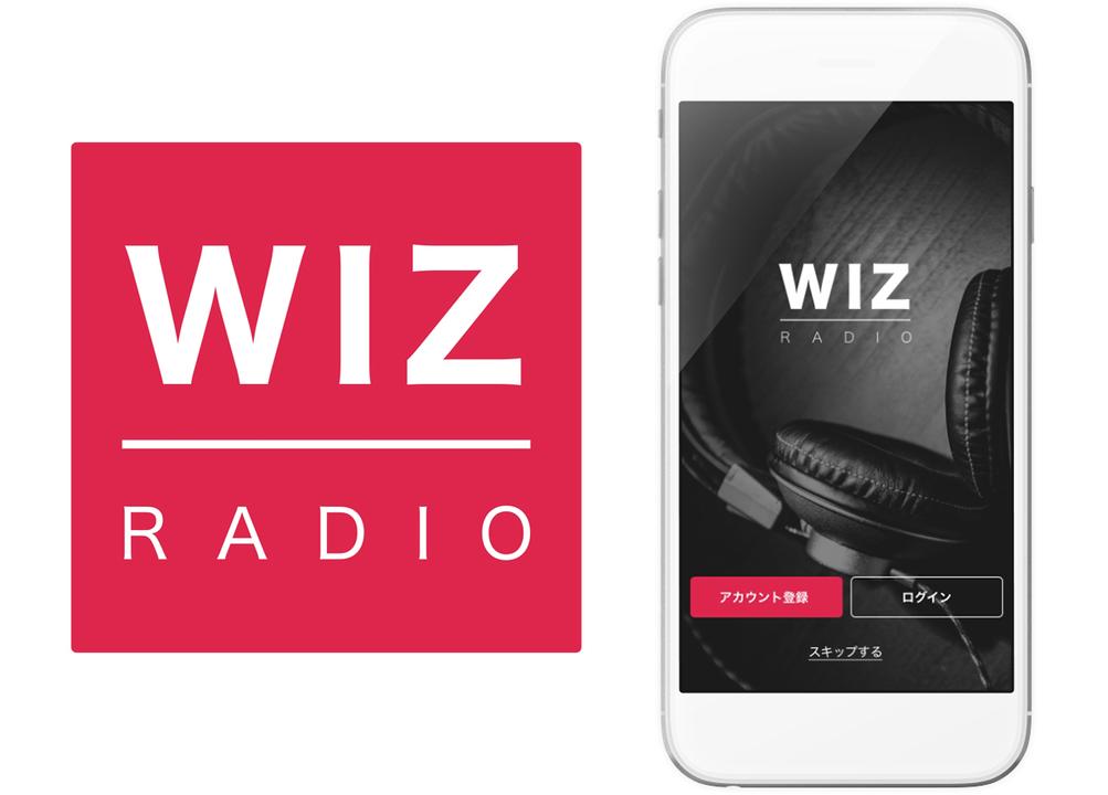 全国39局が聴き放題! TOKYO FMがラジオ・プラットフォーム『WIZ RADIO』をリリース