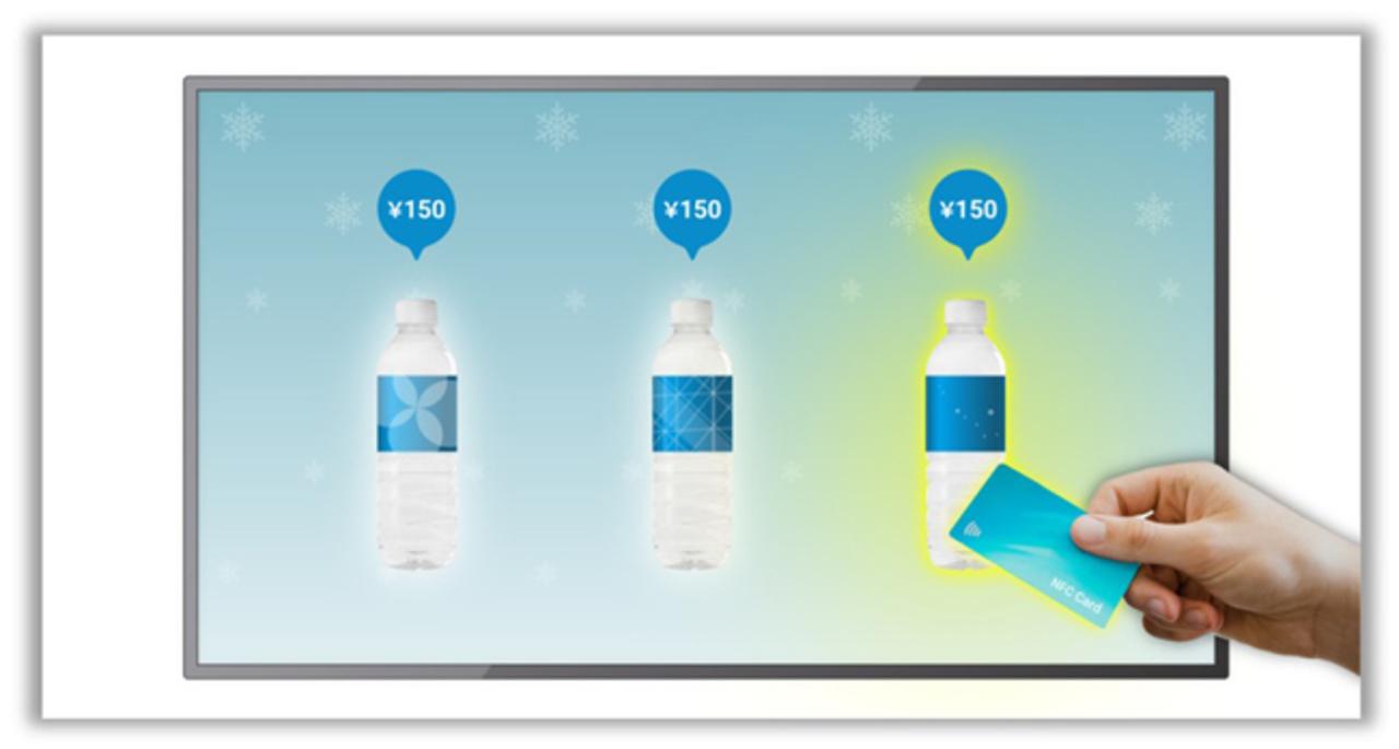 すごいよシャープ! 「直接タッチで購入」を実現できる、NFCアンテナ搭載ディスプレイを開発