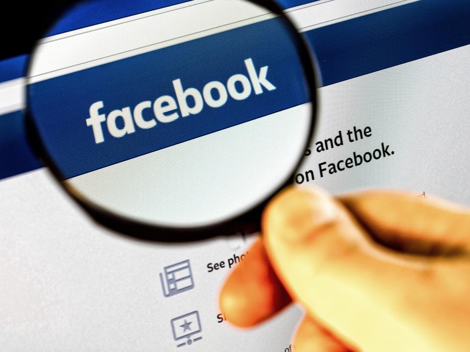 Facebook、電話番号とメールアドレスによる検索機能を撤廃