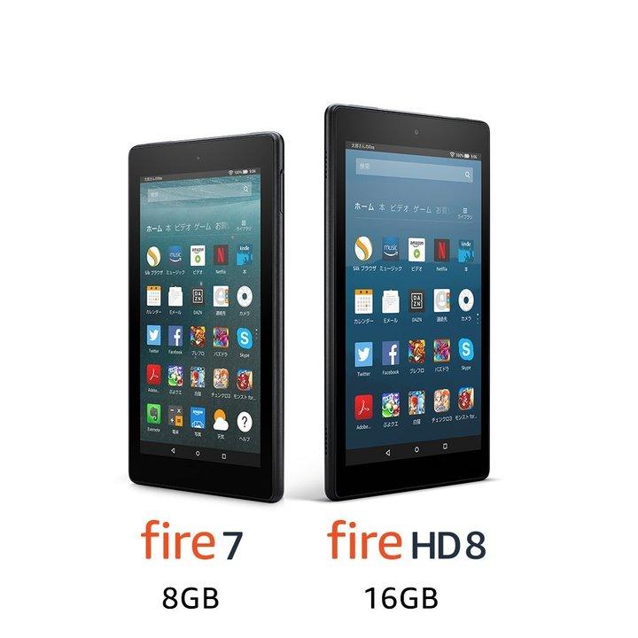 ほら、1台と言わずもう1台。「Kindle Fire 7」と「Kindle Fire HD8」がセットでおトクよ
