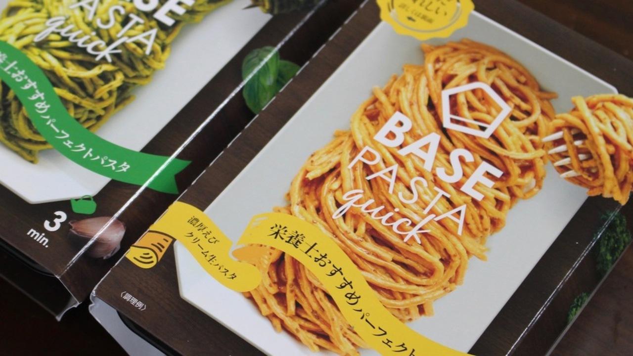 早速食べてみた!完全栄養食の即席版「ベースパスタ・クイック」が新発売