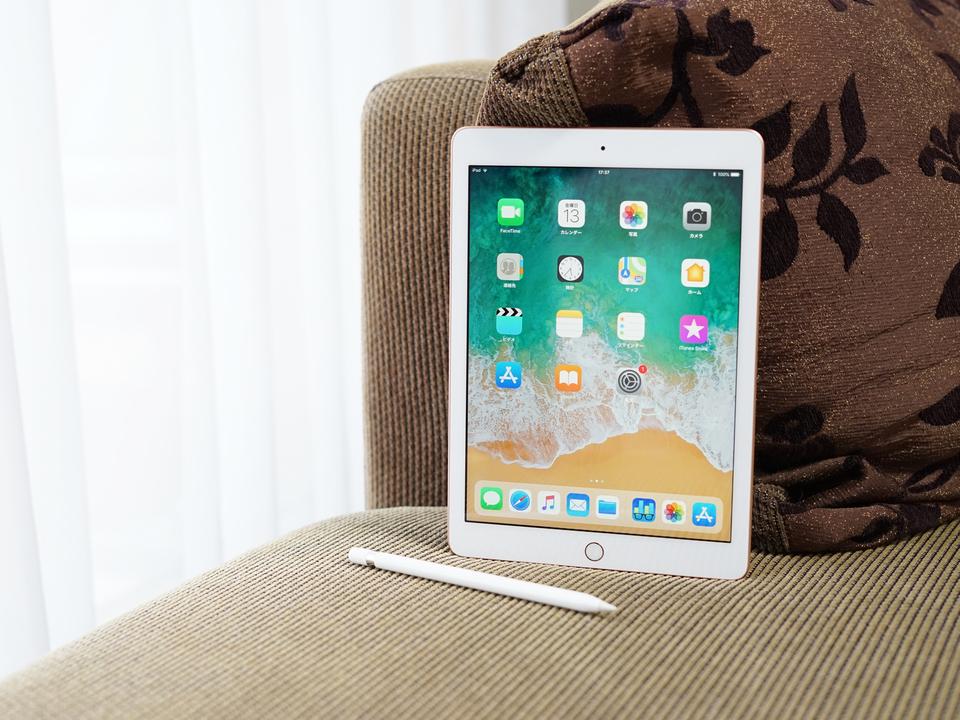 iPad(2018)レビュー:2017年モデルを2台も自腹購入した僕は灰になってしまいそう