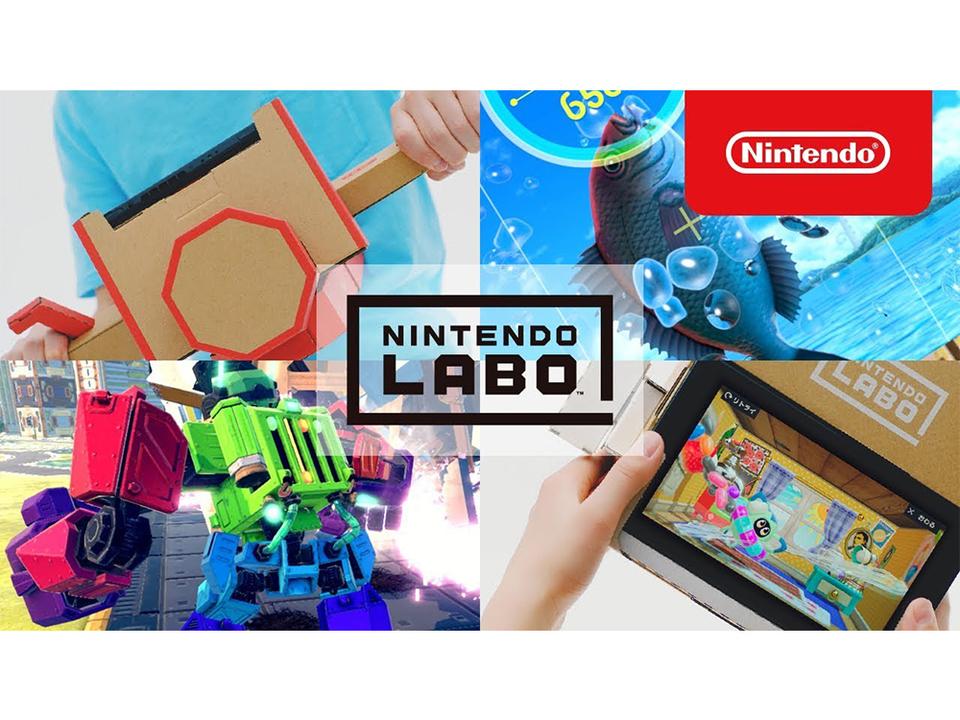【配信終了:アーカイブあり】本日の20時ごろから「Nintendo Labo」をリアルタイムで組み立てるよ!by GIZMODO TV