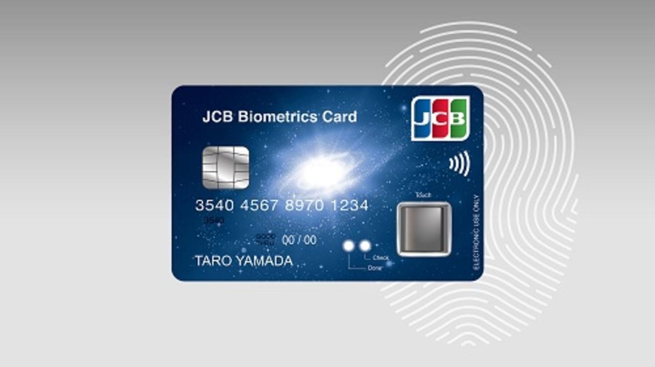 近い未来、クレジットカードも当たり前に指紋認証する時代がくるかもしれません