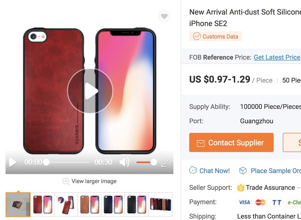 iPhone SE 2対応をうたうカバーが中国Alibabaに登場してる!