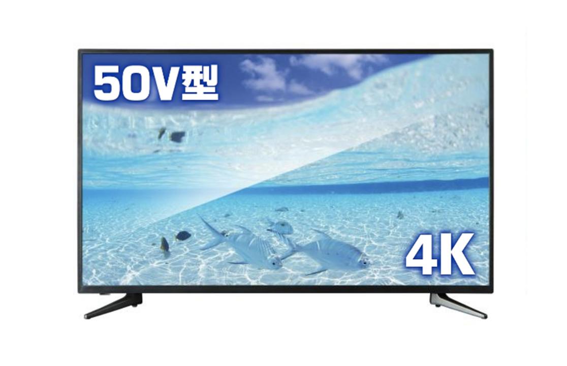 今度は4K/HDRだ! 5万円台の格安4Kテレビに新モデルが続々でてきた