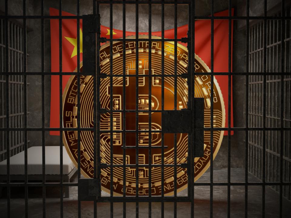 """中国、""""近年最大規模の電気どろぼう""""を糸口にビットコイン・マイニング用PC600台を没収"""