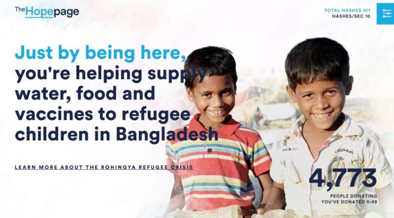 サイトを開いておくだけで募金ができる。ユニセフの仮想通貨マイニングを使った難民サポート