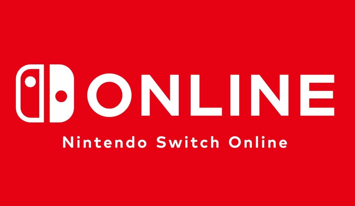 有料サービスで何ができる? 9月スタートの「Nintendo Switch Online」がわかりやすく解説されています