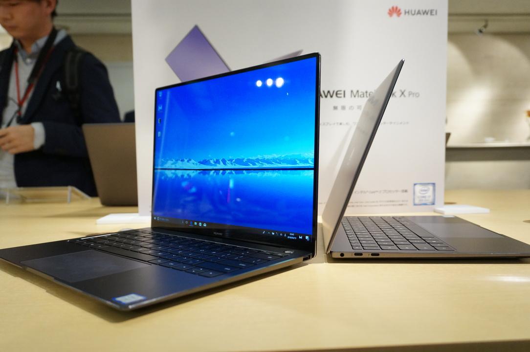 画面占有率91%に極まったスペック。プレミアムラップトップ「HUAWEI MateBook X Pro」が出るぞ!