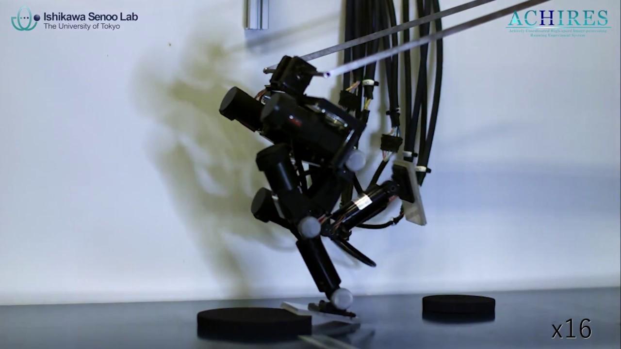 ジャマされたってとにかく走るよ! 全速力でダッシュするド根性ロボット「ACHIRES」
